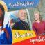 Ekspres synodalny #01 | Czym jest Duszpasterstwo Młodzieży?