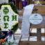 Uroczystości pogrzebowe ks.Piotra Urbanowskiego